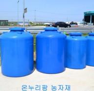 물탱크 원형A형(1000-A)