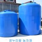 물탱크 원형A형(5000-A)