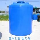 물탱크 원형A형(10000-A)