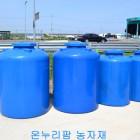 물탱크 원형A형(2000-A)