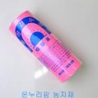 결속기 테이프(분홍색)