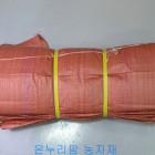 마데/자루(80kg)대-10개