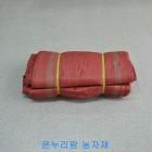 마데/자루(90kg)-10개