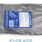 케이블타이(370*7.6mm*300pcs)-검정