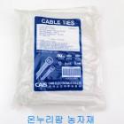 케이블타이(370*7.6mm*300pcs)-흰색