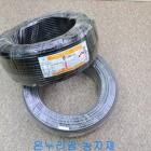 범용비닐시스코드(VCTF 1.5*2c*100M)