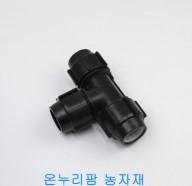 PE 정티(화진산업) 50mm