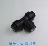PE 정티 ( T ) 30mm