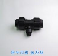 PE 이경티 (R/T) 50*16mm
