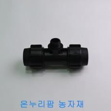 T 바디 (몸통) 30*16mm