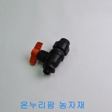 유니온 (숫 싱글밸브/퀸) 20mm