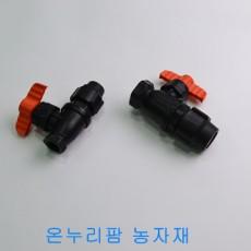유니온 (암 싱글밸브/퀸) 30mm