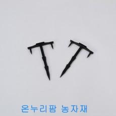 멀칭고정핀/멀칭꽃이 (대)- 200개