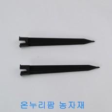 라인밸브 고정구/밸브고정대