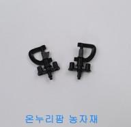 미니쿨러 (1구/UD형)- 100개