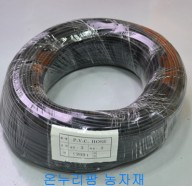 튜브호스 ( 3*5 ) -200M