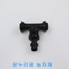 분수 T (50mm)