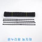 과수타이 (신재/A)- 50cm  100개