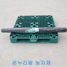 흑색 유공비닐(마늘비닐) 0.015*150cm*200m -13공