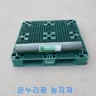 흑색비닐 (장수필름) - 0.1*90cm*100