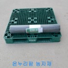 한줄 배색비닐 (0.015*90cm*1000m)