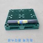 한줄 배색비닐 (0.012*90cm*400m)