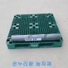 참깨비닐 (0.012*90cm*400m)