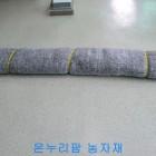 부직포 (잡색) -  1.8*12m