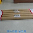 건축용 비닐 (0.1*180*50)