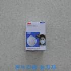 방진마스크 (8710)- 1EA