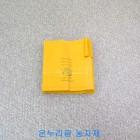 이중 배봉지(DS-207)  100장