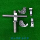 강판조리개(레바식) - 32*25mm/ 10개