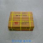 치마비닐(장수한끈)- 0.1*45cm*100m