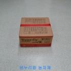 신농 딸기호스(300M*2R)