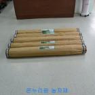 흑백유공 (0.03*150*500m) 6공