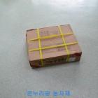 장수일타 (0.1*400*12m)