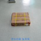 장수일타 (0.1*400*18m)