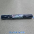 HD 흑색참깨비닐 (0.012*90*500M)