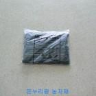농작물 보호타이(대) - 300개(1봉지)