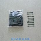 농작물 보호타이(고추 유인끈) - 300개(1봉지)