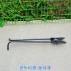 집게파종기 (대)