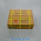 장수한끈(흑색) - 0.1*50cm*100m