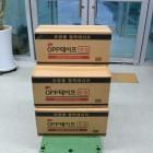 opp테이프(48*45m) 투명/ 50개-1박스