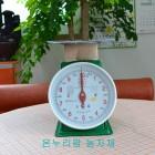 금성계기사 (지시저울)- 10kg