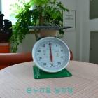 금성계기사 (지시저울)- 50kg
