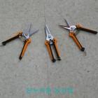 다목적가위(DS-200C) - easy cut