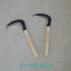 조선낫 (우멍낫)- 특수 열처리