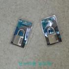 번호 자물쇠 ( 자커) / X- 50
