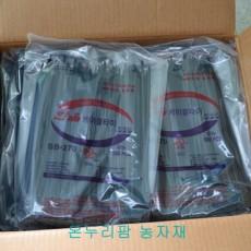 케이블타이(270*6mm*500pcs)-검정/1봉지