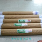 일타비닐 (0.08*120cm*91m)